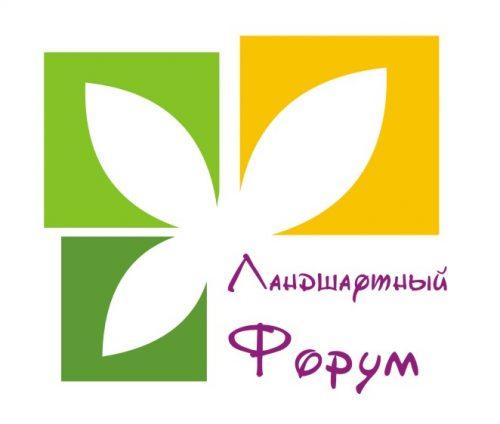 Ландшафтный форум